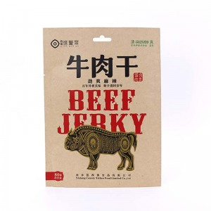 Customized printed biodegradable laminated plastic heat sealed 3 side seal brown kraft paper beef jerky packaging bag