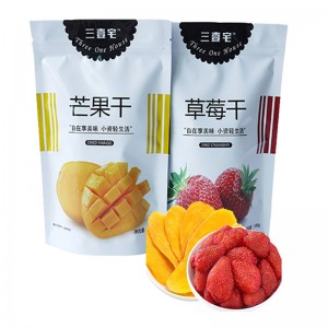Design custom 100g 150g glossy Gravure Printing stand up pouch packaging bag for Dried Mango or fruit