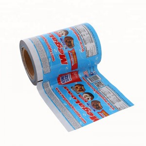 Food grade laminated plastic moisture proof heat seal cookie packaging film on roll